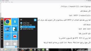 getlinkyoutube.com-الحصول على حساب SMTP مجانا