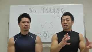 getlinkyoutube.com-1、お腹周りの脂肪をなくしムダな筋肉さえつけないスポーツ選手や格闘家のような究極に引き締まった身体になる方法【新松下式体幹トレ】