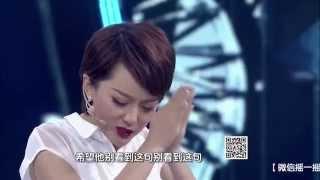 getlinkyoutube.com-《我是演说家》-第5期选手演说-刘小溪《被灌输的爱情》