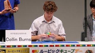 getlinkyoutube.com-16歳のルービックキューブ世界最速記録者と対決!「ルービックキューブデー2015」2