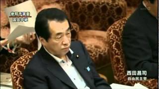 getlinkyoutube.com-在日韓国人の名前を絶対に言いたくない菅直人  20110603 参議院予算委員会