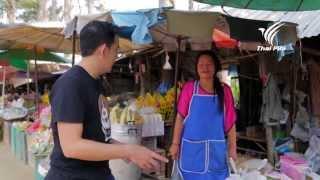 Foodwork แมงจิโป่ม+เห็ดป่า : 23 พ.ย. 57 (HD)