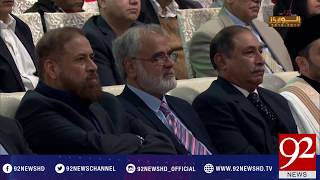 92NewsPlus Awards Ceremony 2017 - 06-02-2017 - 92NewsHDPlus