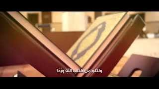 getlinkyoutube.com-أرحنــا بالصــلاة   HD    عبدالله المهداوى نشيد رائع