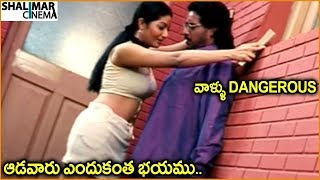 Upendra, Raveena Tandon || Telugu Movie Scenes || Best Comedy Scenes || Shalimarcinema