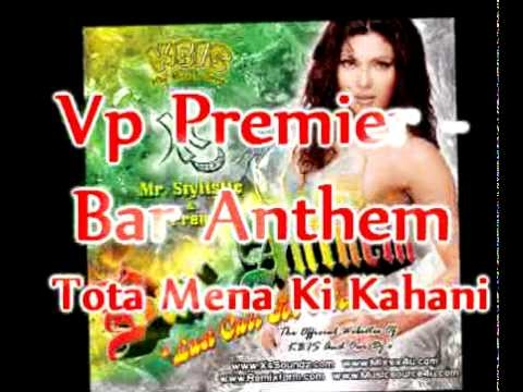 Vp Premier - Kishore &amp; Lata - Tota Mena Ki Kahani Remix - Fakira - Bar Anthem
