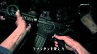 バイオハザードザリアル3 予告usj     update by usjcapture
