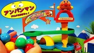 getlinkyoutube.com-アンパンマン アニメ❤おもちゃ コロコロ ビーズもコロリン animekids アニメきっず animation Anpanman Toy