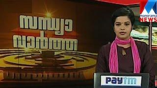 സന്ധ്യാ വാർത്ത | 6 P M News | News Anchor Nisha Jeby | March 26, 2017 | Manorama News