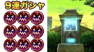 getlinkyoutube.com-つわものコインで9連ガシャ!3DS「妖怪ウォッチバスターズ月兎組」 Yo-kai Watch