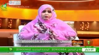"""getlinkyoutube.com-برنامج مريم بنت السباعي """"معنا"""" حول  التعددية """" اغيار"""" – قناة الوطنية"""