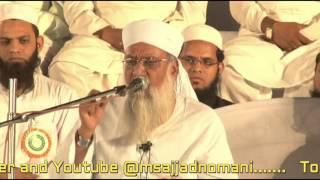 getlinkyoutube.com-Maulana Khalilur Rahman Sajjad Nomani at Save Faith Save Constitution Movement Kolhapur