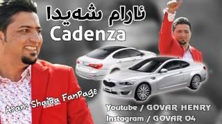 getlinkyoutube.com-Aram Shaida 2015 - Cadenza - Xambarm Xafatbarm