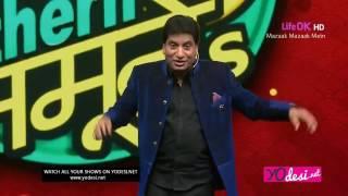Mazaak Mazaak mei indian show full episode part 1 Zafri khan,raju
