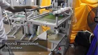 getlinkyoutube.com-Печать на воздушных шарах, полуавтоматическое оборудование. УПС-10. Сlip 003