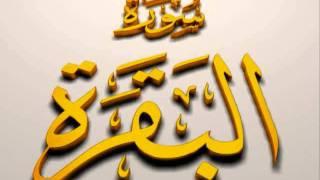 Surat Al Baqarah With Urdu Translation   Full