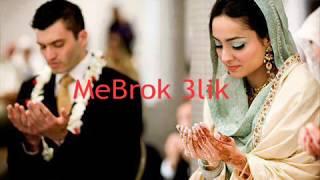 getlinkyoutube.com-TiToo - Mebrok 3lik Zwajek | | 2016 - ♥ الأغنية التي أبكت الملايين اغنية قصة حب