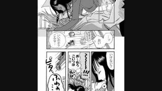 getlinkyoutube.com-One Piece Franky x Robin doujinshi 2