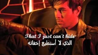 getlinkyoutube.com-Enrique Iglesias - Wish I Was Your Lover + lyrics أتمنى لو أنني حبيبك (أغاني مترجمة)