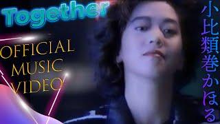getlinkyoutube.com-小比類巻かほる Together