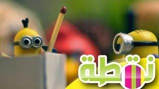 #لاتهدم Don't Destroy