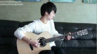 먼지가 되어 (Be Dust) - Sungha Jung