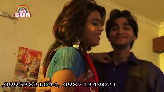 getlinkyoutube.com-Sute De Saiyan | Birendra Virat | New Hot & Sexy Bhojpuri Video | Sur Entertainment | Bhojpuri Tadka