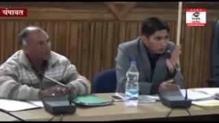 चम्पावत: सूचना के अधिकार को लेकर की गई बैठक