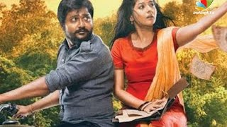 Urumeen Review | Bobby Simha, Reshmi Menon | Tamil Cinema