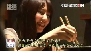 getlinkyoutube.com-AKB600sec. 河西智美