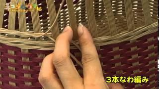 getlinkyoutube.com-クラフトテープで編む (かご バック) 作り方|ネコジロウTV