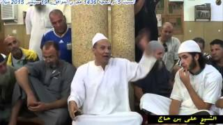 getlinkyoutube.com-ALGERIE - الشيخ علي بن حاج : بوتفليقة و التوفيق
