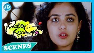 Nithya Menon, Nitin Nice Love Scene - Gunde Jaari Gallantayyinde Movie width=
