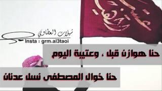 getlinkyoutube.com-شيلة : حنا هوازن قبل وعتيبة اليوم