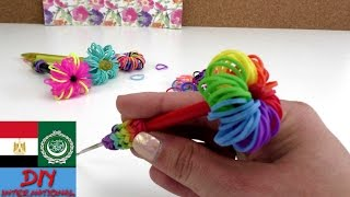 getlinkyoutube.com-طريقه تزيين القلم الرصاص بأساتك من ألوان قوس قزح