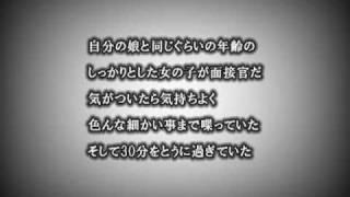 getlinkyoutube.com-四国管財株式会社 これが感動の新人研修