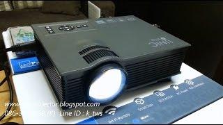 มินิโปรเจคเตอร์Unic Uc46 Wifi 1200 Lumens ราคาเพียง 2,990 บาท (Miniprojector Uc46 Wifi)