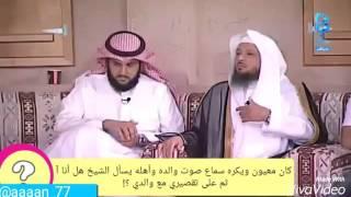 getlinkyoutube.com-بكاء عبد الكريم الحربي زد رصيدك5 وتأثر الشباب5