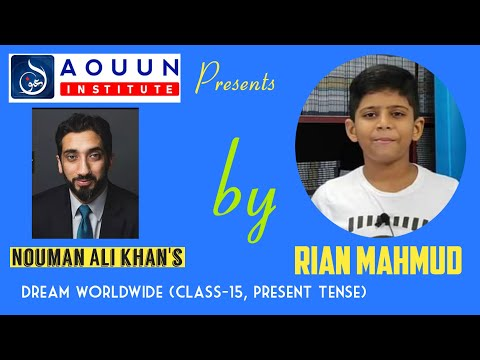 Dream Course (Class -15) PRESENT TENSE.... By Rian Mahmud