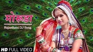 getlinkyoutube.com-Moruda Marwadi Video Song 2015 New DJ | Alfa Music & Films