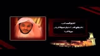 getlinkyoutube.com-قراءة خاشعة من سورة التوبة   للقارئ أحمد العبيد