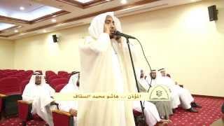 تكبيرات العيد 1 ۩ من جامع الراجحي بمكة ۩ للمؤذن هاشم السقاف