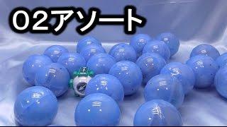 25個開封 ガシャポンゴーストアイコン02 アソート確認 仮面ライダーゴースト gasyapon ghost eyecon