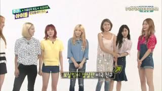 getlinkyoutube.com-[ENG] SNSD (소녀시대) @ 150819 Weekly Idol (주간아이돌)