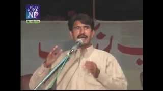 Basheer Ahmad Faiz***Punjabi Shaier***Hit Punjabi Mushaira***Nazir Ahmad**03036731678***