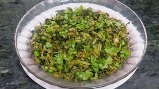 getlinkyoutube.com-मूली के पत्तों की सब्जी  -- Mooli ke Patton ki Sabji -- Raddish Leaf Dish