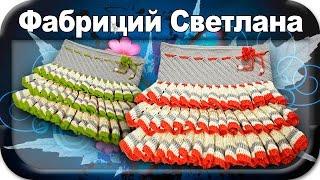 getlinkyoutube.com-☆Юбочка, вязание крючком для начинающих, skirt, сrochet.