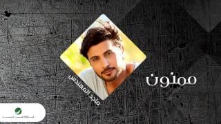 getlinkyoutube.com-Majid Almohandis ... Mmnoon | ماجد المهندس ... ممنون