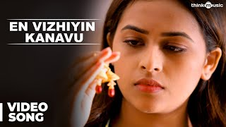 getlinkyoutube.com-En Vizhiyin Kanavu Video Song | Bangalore Naatkal | Rana Daggubati | Sri Divya | Gopi Sunder