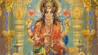 Sri Maha Lakshmi 108 Ashtotharam